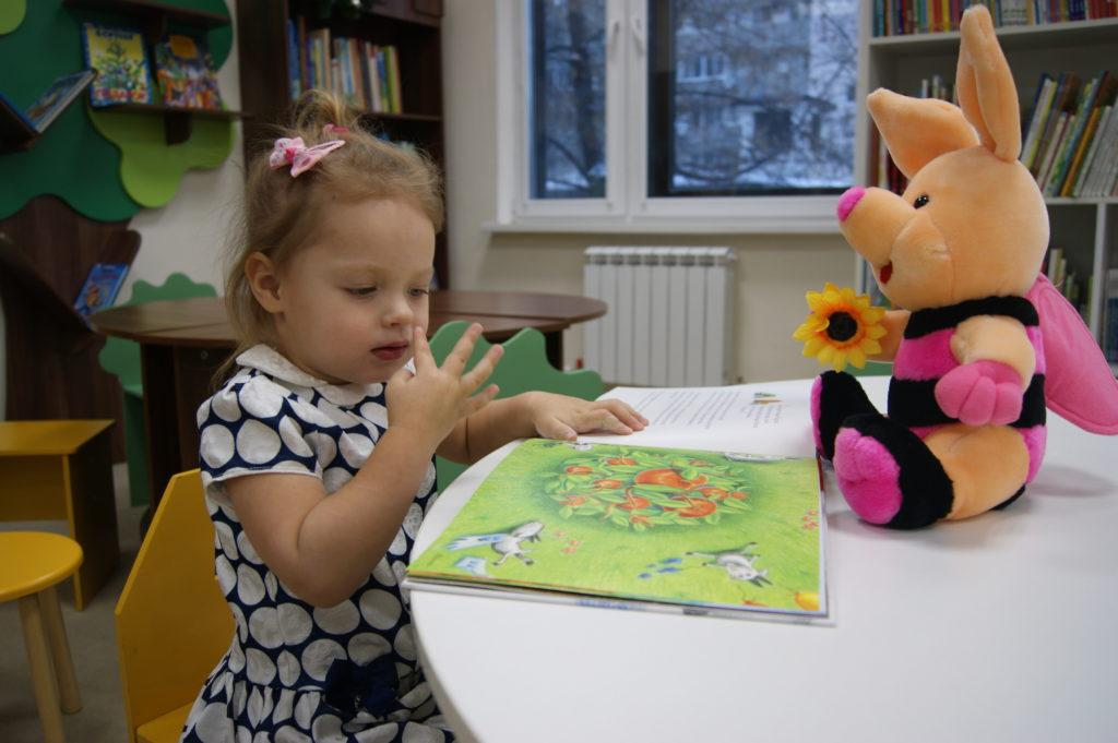 Заявление на перевод ребёнка в другой детский сад.