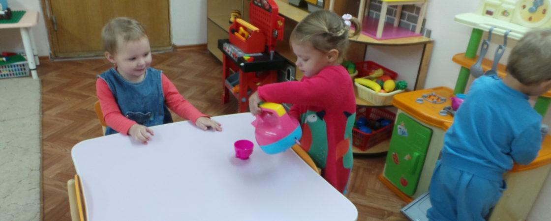 Перевод ребёнка в другой детский сад.
