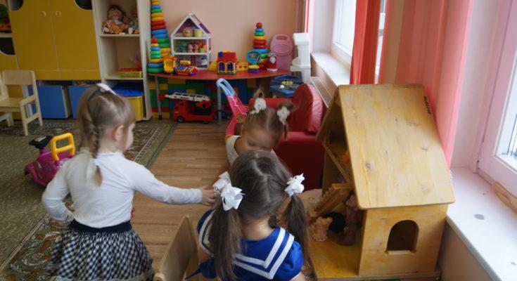 Как получить компенсацию за детский сад.