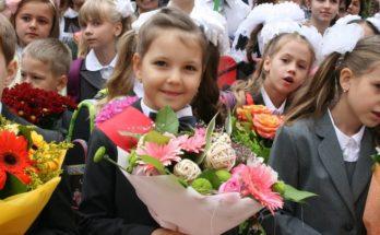 льготы малоимущим в школе