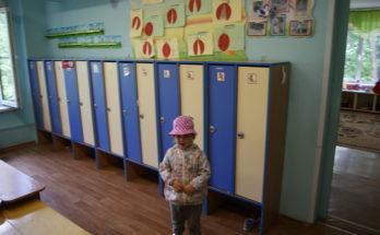 кому положены льготы в детском саду