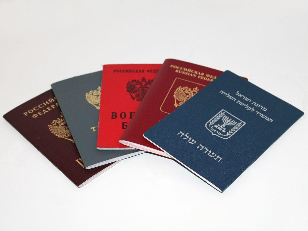 гражданство новорожденный