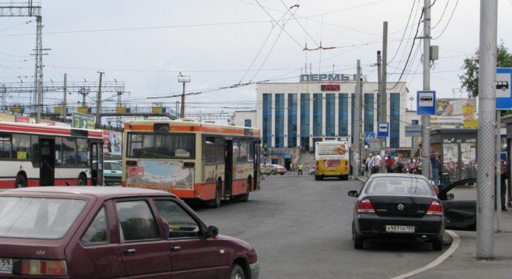 льготы малоимущим в Перми