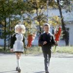 Перевод ребёнка в другую школу: в связи с переездом, в другом городе, без прописки.