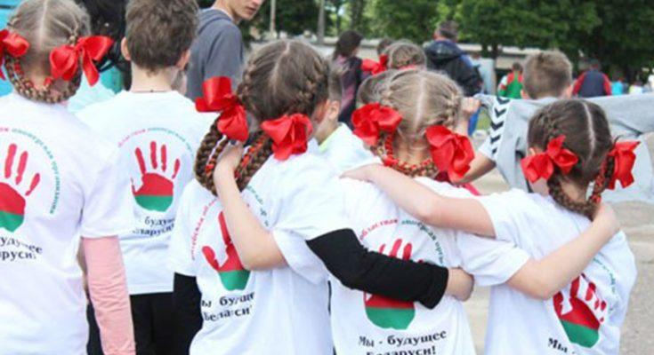 льготы к школе в Белорусии