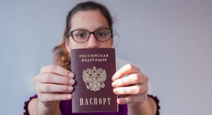 паспорт в 20 лет мфц