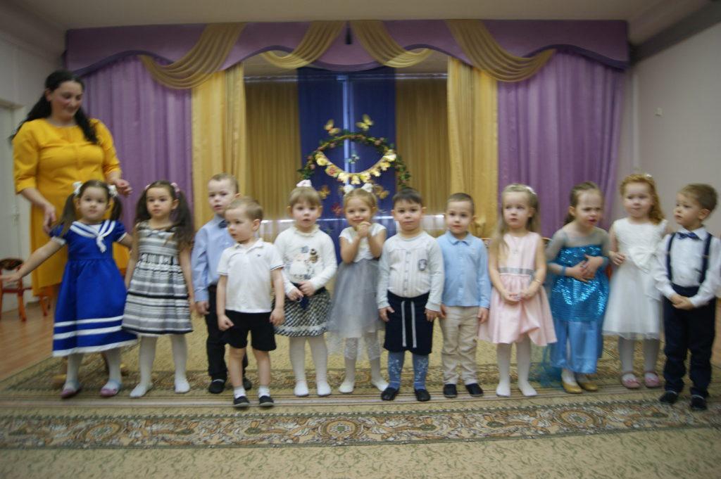 Маткапитал на оплату детского сада
