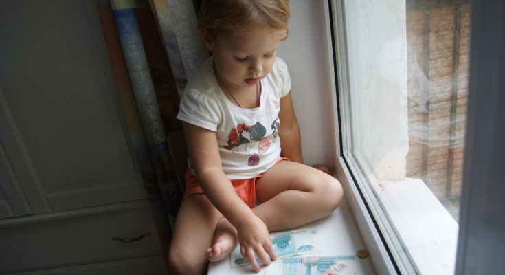 алименты на карту ребенку