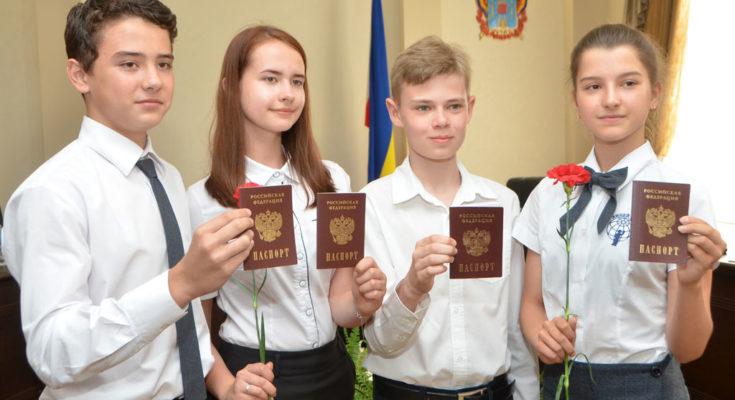 получить паспорт в 14 лет