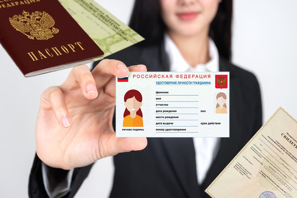 Справка временное удостоверение личности