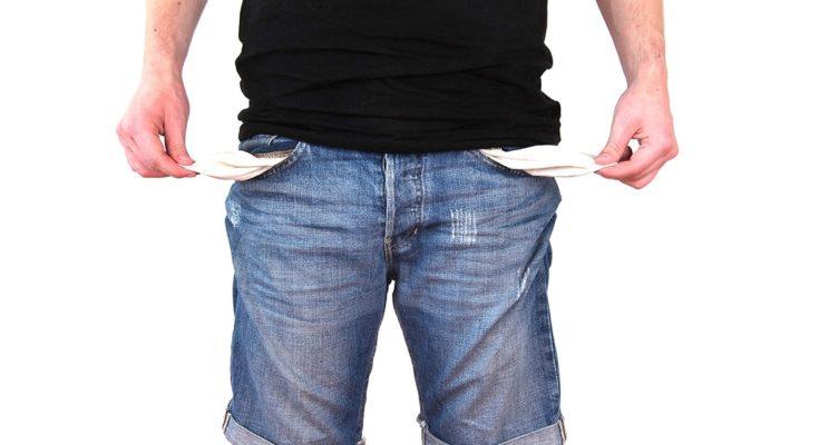 розыск должника по алиментам