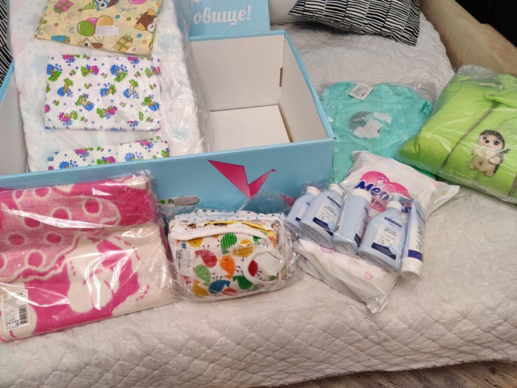 Коробка от Собянина для новорожденных.