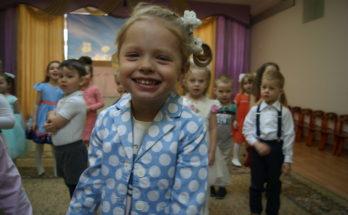 детский сад многодетным