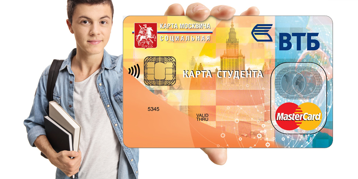 бпс банк гомель кредиты