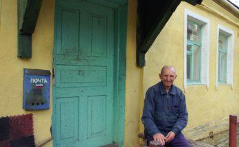 капремонт льготы пенсионерам и инвалидам