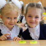 закон о зачислении братьев и сестер в одну школу
