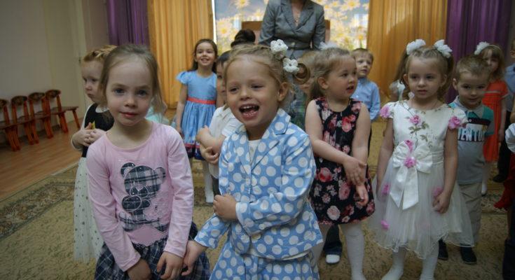 электронный детский сад