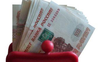 социальная пенсия потеря кормильца