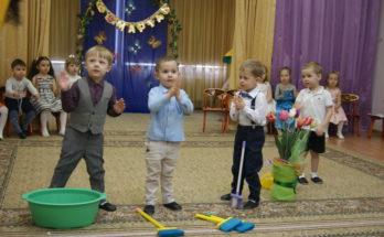 в детском саду санпин