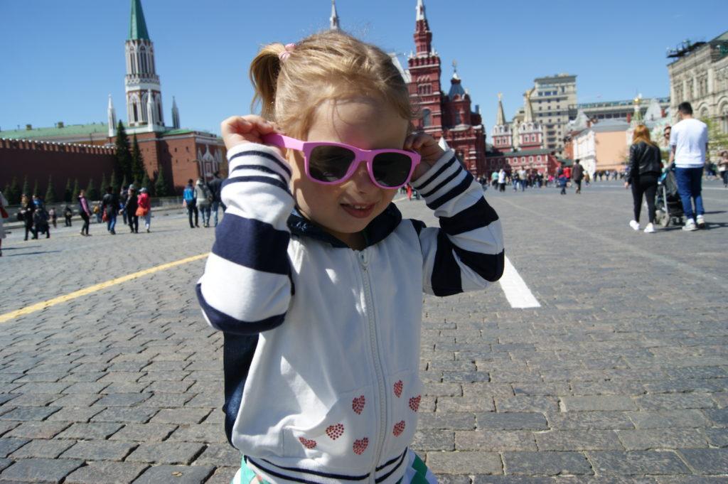 Размер прожиточного минимума в Москве