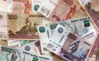 минимальное пособие 4500