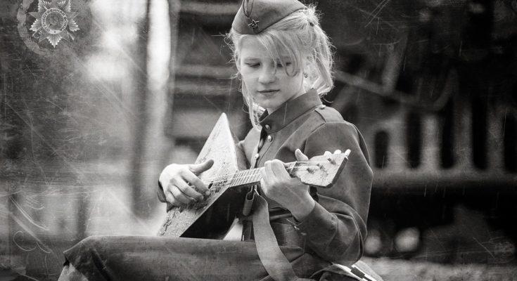 дети войны статус