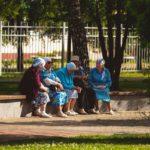пенсия за стаж