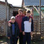 Помощь молодой семье от государства.